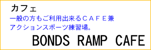 BONDS RAMP CAFE