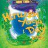 Hiruzen Yoga Day2016