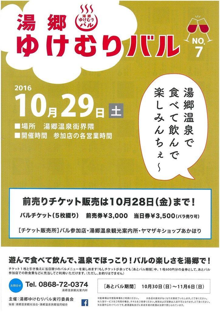 0_00010492_gazou1_n