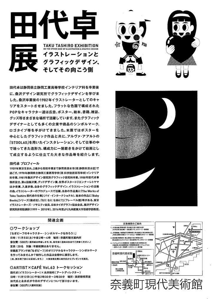 0_00010517_gazou2_n