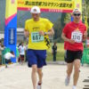 第25回津山加茂郷フルマラソン全国大会