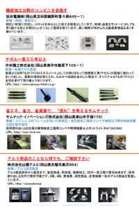 k_sub40-01-07