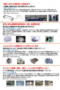 k_sub40-01-08
