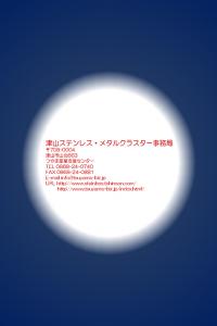 k_sub40-01-12