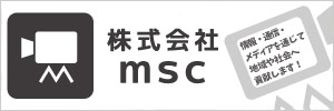 株式会社msc