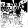 BIG BAND JAZZ LIVE in 久米南