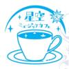 星空ミュージックカフェin大原
